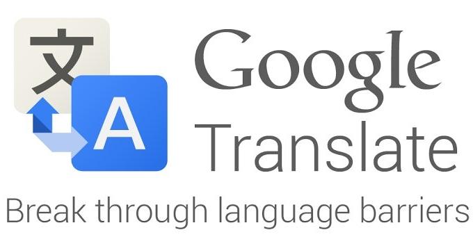 Traductor De Google: Incrementa El Alcance De Tus Contenidos